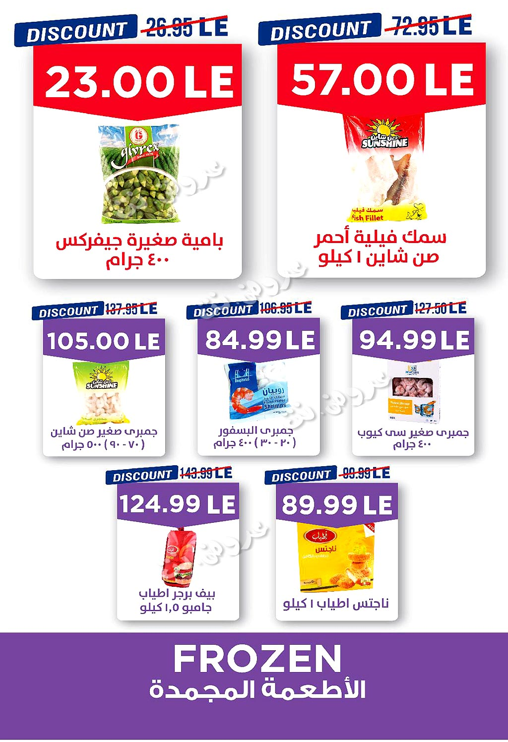 metro offers from 1may to 15may 2021 page number 15 عروض مترو من 1 مايو حتى 15 مايو 2021 صفحة رقم 15