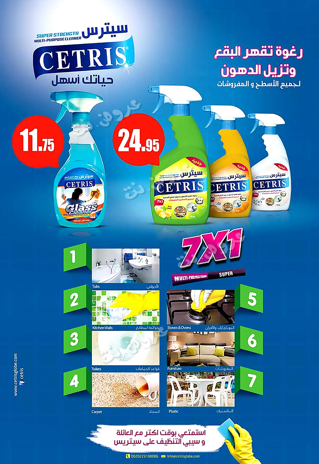ragab-sons offers from 14aug to 27aug 2019 page number 18 عروض أولاد رجب من 14 أغسطس حتى 27 أغسطس 2019 صفحة رقم 18