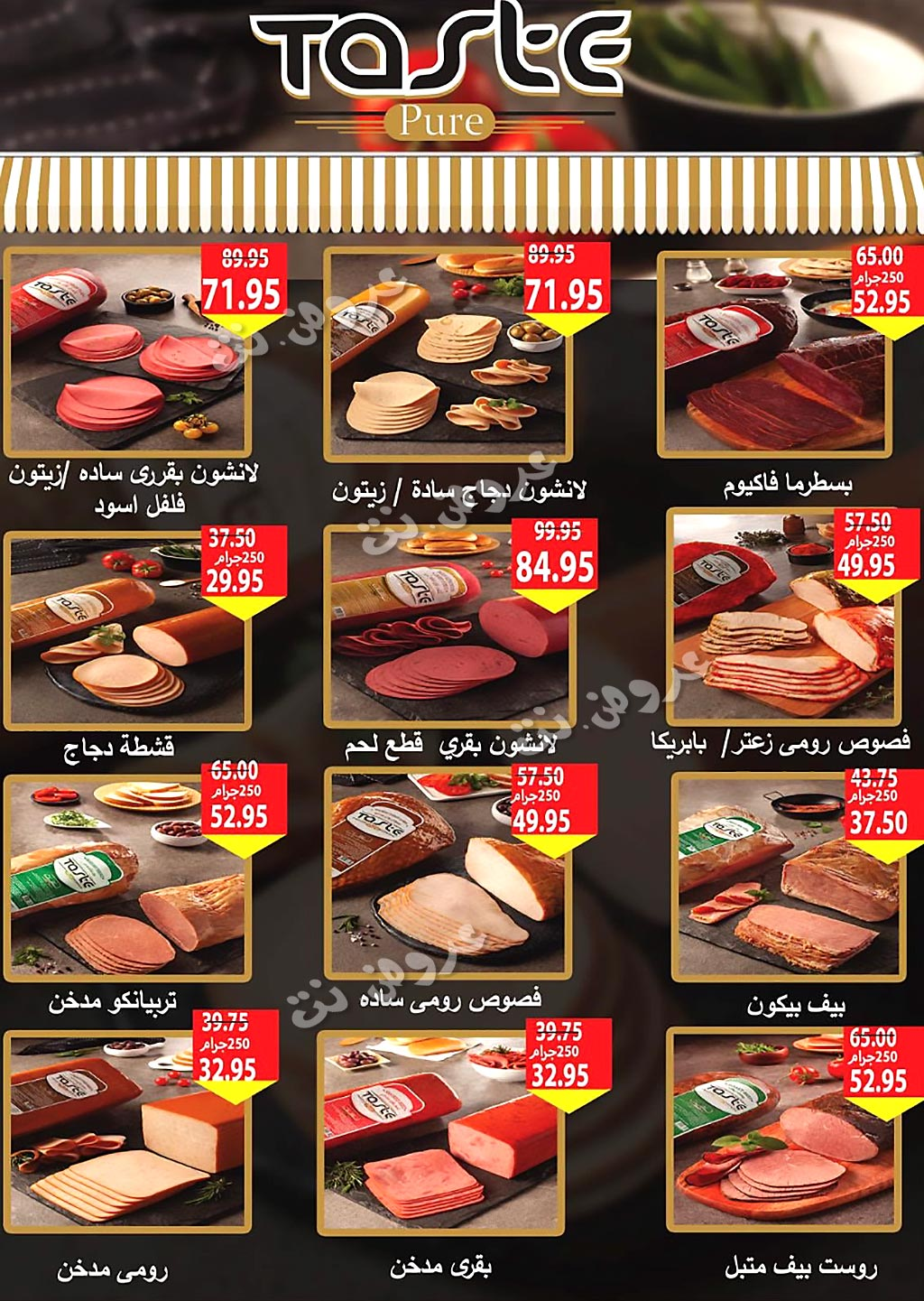 spinneys offers from 28may to 13june 2020 page number 5 عروض سبينس من 28 مايو حتى 13 يونيو 2020 صفحة رقم 5
